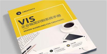 武汉VI设计,武汉设计公司