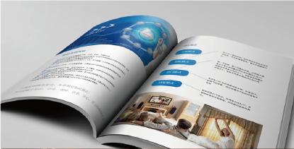 武汉画册设计,武汉设计公司