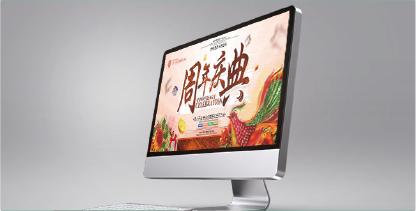 武汉PPT设计,武汉设计公司