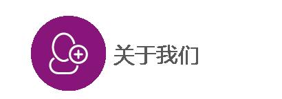 武汉设计公司,武汉广告设计公司