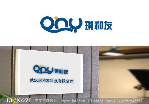 武汉VI设计,武汉标志设计公司