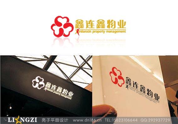 武汉标志设计,武汉logo设计,武汉VI设计公司