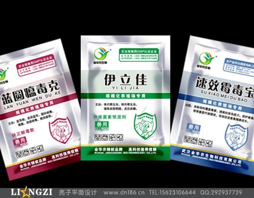 武汉金华农包装设计,武汉包装印刷公司,武汉广告公司