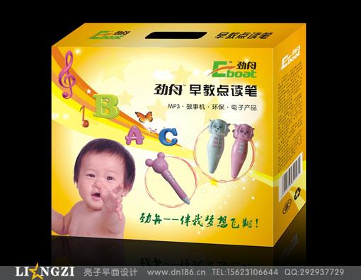 武汉包装设计公司,武汉广告公司