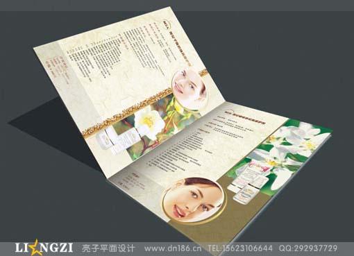 武汉画册设计公司,武汉设计公司