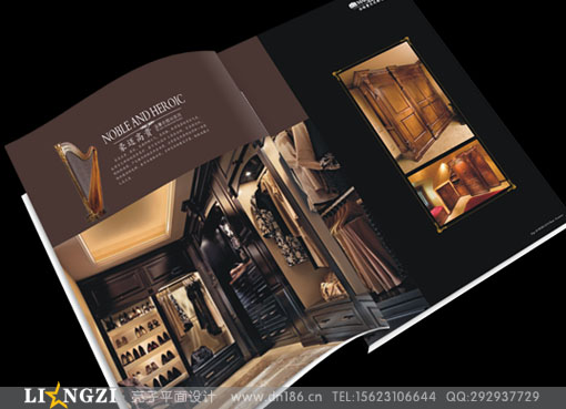 武汉家具画册设计公司