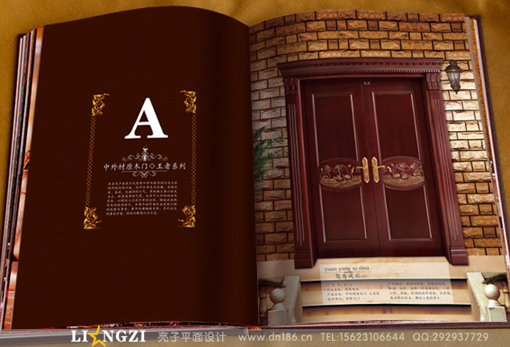 武汉画册设计公司,武汉画册设计,门业画册设计印刷