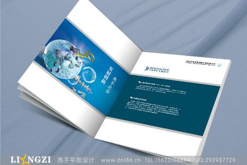 武汉画册设计