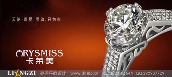 武汉商标设计公司,武汉logo设计公司