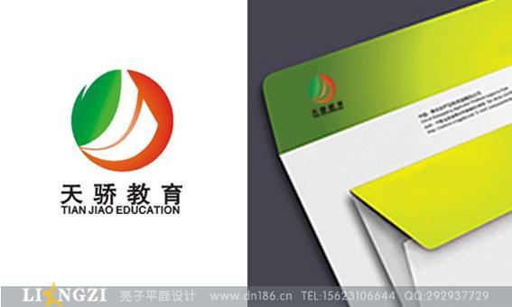 最好的武汉标志设计公司,武汉logo设计,标志设计