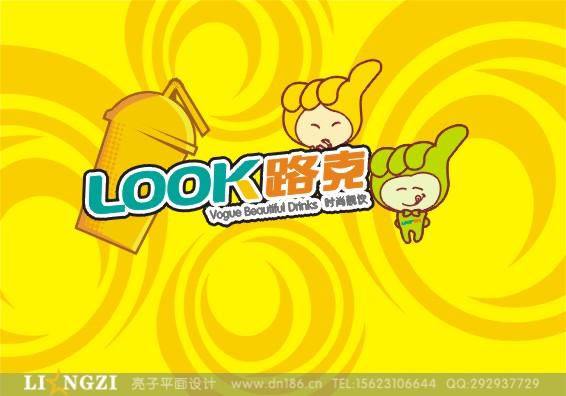 武汉VI设计公司,武汉品牌设计公司
