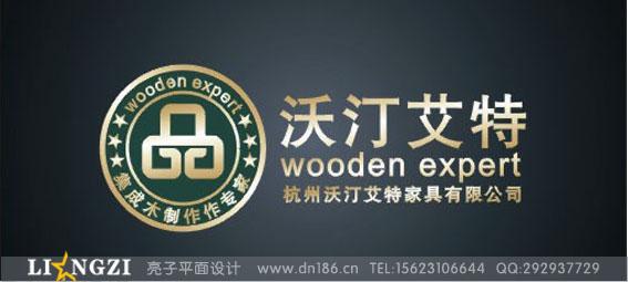 武汉商标设计公司