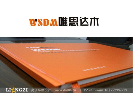 武汉logo设计,武汉VI设计公司