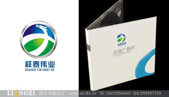 武汉标志设计公司