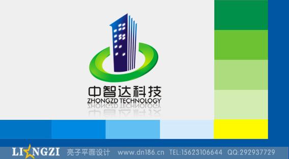 武汉logo设计,武汉标志设计公司,武汉商标设计